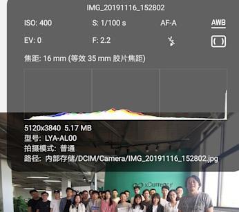 huawei-camera.jpg (JPEG Image, 346×307 pixels)